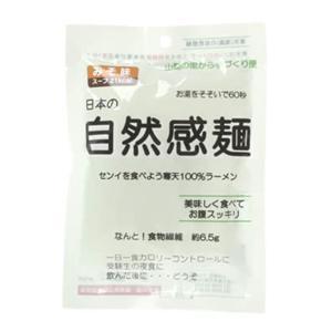 日本の自然感麺 みそ味 - 拡大画像