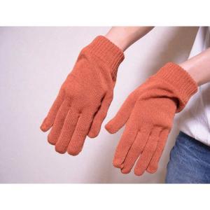 【手袋】サーマスタット&光電子ファイバーあったかハンドウォーマー オレンジ【2枚セット】【室内、室外兼用】 - 拡大画像