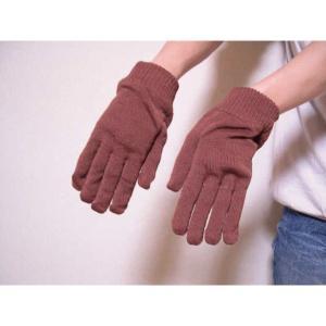 【手袋】サーマスタット&光電子ファイバーあったかハンドウォーマー ブラウン【2枚セット】【室内、室外兼用】 - 拡大画像