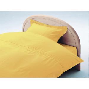 アーミッシュカラーベッド用BOXシーツ シングル メローイエロー 100cm×200cm×27cm - 拡大画像