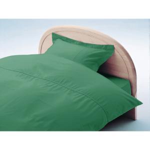 アーミッシュカラーベッド用BOXシーツ ダブル コバルトグリーン 140cm×200cm×27cm - 拡大画像