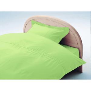 アーミッシュカラーベッド用BOXシーツ ダブル ライムグリーン 140cm×200cm×27cm - 拡大画像