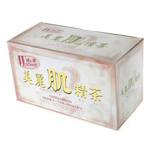 美麗肌精茶 3g×48包 - 拡大画像