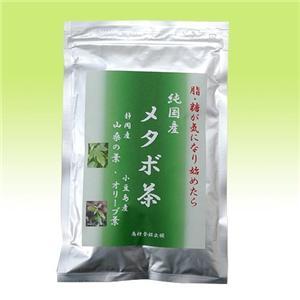 メタボ茶 - 拡大画像