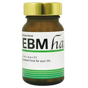 EBMヘアー - 拡大画像