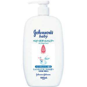 ジョンソン&ジョンソン ベビーボディシャンプー すこやかミルク 500ml - 拡大画像
