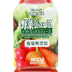 テーブルランド 食塩無添加野菜ジュース たっぷり900gペットボトル 24本入り - 拡大画像