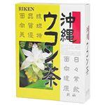 リケン 沖縄ウコン茶 3.5g×30袋