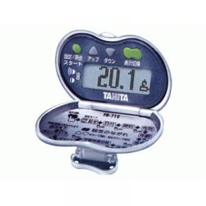 タニタ 脂肪燃焼量付歩数計 ピッチウォーク FB-712-SV - 拡大画像