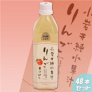 小岩井純水果汁りんご500mlPET48本入り - 拡大画像