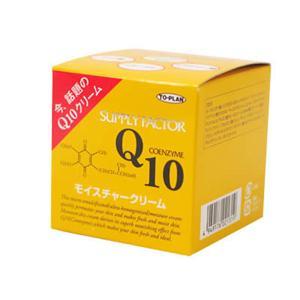 トプラン Q10モイスチャークリーム110g - 拡大画像
