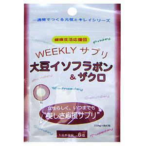 ウィークリーサプリ 大豆イソフラボン&ザクロ - 拡大画像