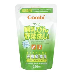 コンビ 哺乳びん・野菜洗い 詰替え用 250ml - 拡大画像