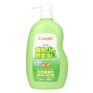コンビ 哺乳びん・野菜洗い 大容量ボトル 800ml - 拡大画像