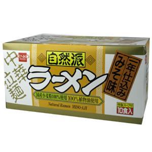 健康フーズ みそラーメン 87g*10袋 - 拡大画像