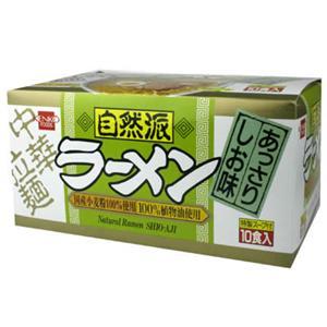 健康フーズ しおラーメン 87g*10袋 - 拡大画像