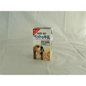 ペットの牛乳 成犬・成猫用 1L - 拡大画像