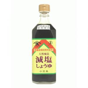 ヤマヒサ 減塩醤油 500ml - 拡大画像