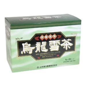 烏龍雪茶 5g*20包 - 拡大画像