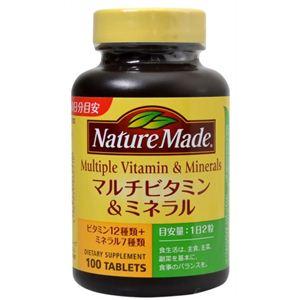 ネイチャーメイド マルチビタミン&ミネラル 100粒 - 拡大画像