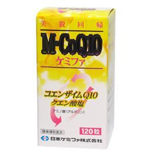 M-CoQ10 120粒(コエンザイム) - 拡大画像