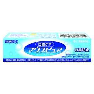 カワモト マウスピュア 口内保湿ジェル 40g - 拡大画像