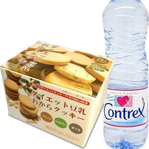 ダイエット豆乳おからクッキーA 1箱+コントレックス1.5L 1本付き - 拡大画像