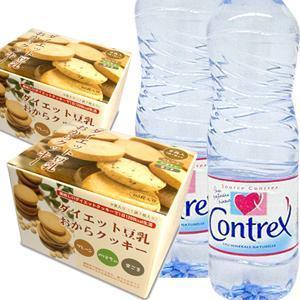ダイエット豆乳おからクッキーA 2箱+コントレックス1.5L 2本付き - 拡大画像