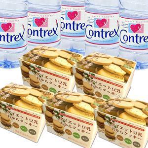 ダイエット豆乳おからクッキーA 5箱+コントレックス1.5L 5本付き - 拡大画像
