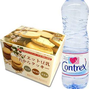ダイエット豆乳おからクッキーB 1箱+コントレックス1.5L 1本付き - 拡大画像