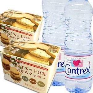 ダイエット豆乳おからクッキーB 2箱+コントレックス1.5L 2本付き - 拡大画像