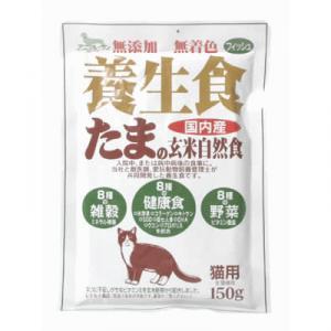 たまの玄米自然食 フィッシュ 150g - 拡大画像