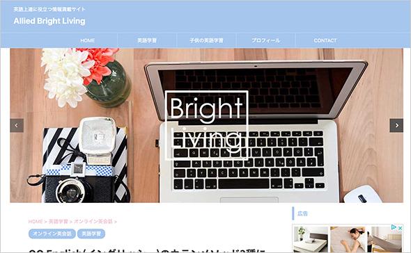Allied Bright Living様・QQ English紹介記事