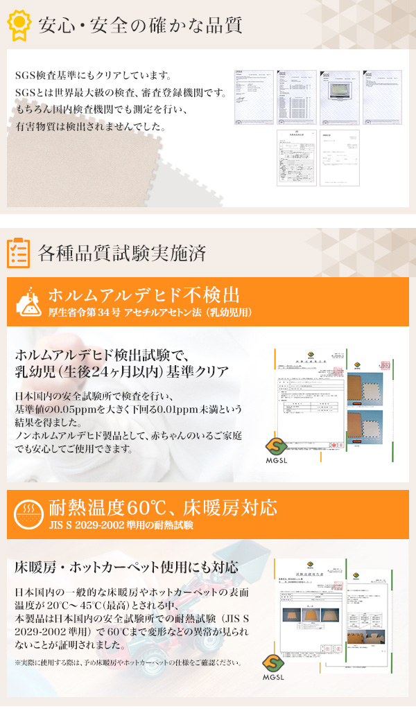 商品素材5
