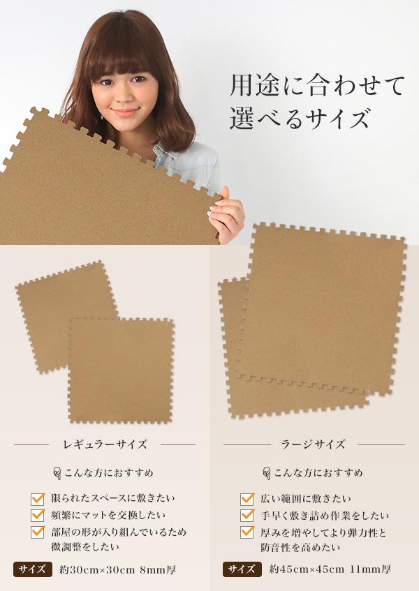 商品素材7