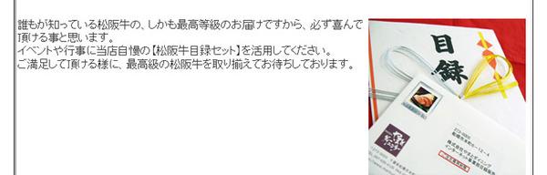 景品に最適!2次会が盛り上がる♪松阪牛目録セット 1万円相当分