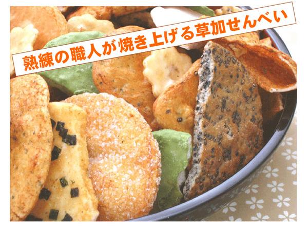 【訳あり】草加・おまかせ割れせんべい(煎餅) ...の説明画像9