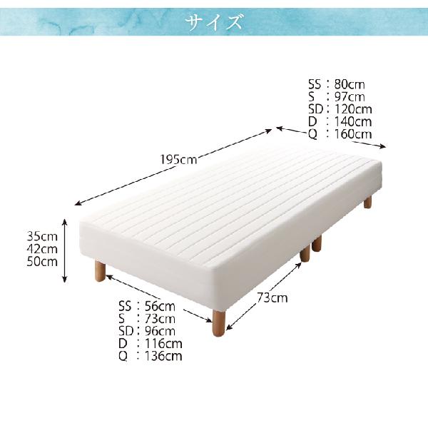 ベーシック脚付きマットレスベッド
