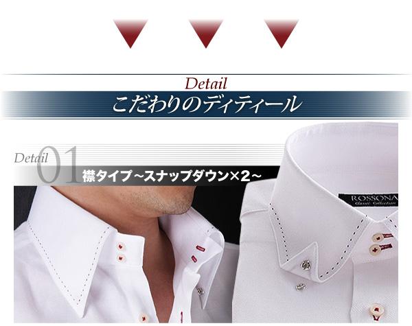 ワイシャツ14点セット M デザイナーズセレクト 1週間パーフェクトコーディネート カラーステッチ ドゥエボットーニシャツ カラー14点セット