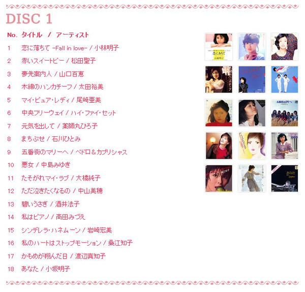 邦楽 オムニバス コンピレーションCDアルバム...の説明画像3