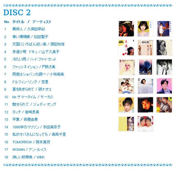 邦楽 オムニバス コンピレーションCDアルバム...の説明画像4