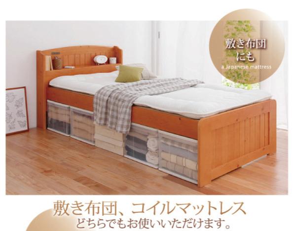 高さが調整出来る宮付きすのこベッド【pittarida】ピッタリダ画像05