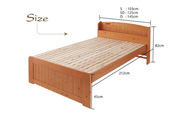 高さが調整出来る宮付きすのこベッド【pittarida】ピッタリダ画像10