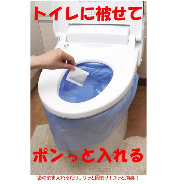 非常用トイレ「セルレット」 【凝固剤・汚物袋セ...の説明画像1