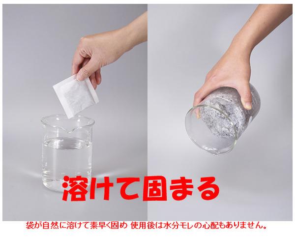 非常用トイレ「セルレット」 【凝固剤・汚物袋セ...の説明画像2