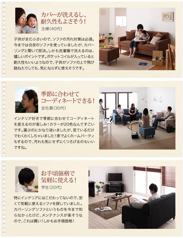 ソファー 幅190cm【LeJOY スタンダ...の説明画像25