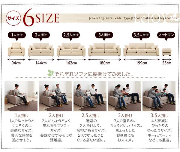 【カバー単品】ソファーカバー 2人掛け用【Le...の説明画像5