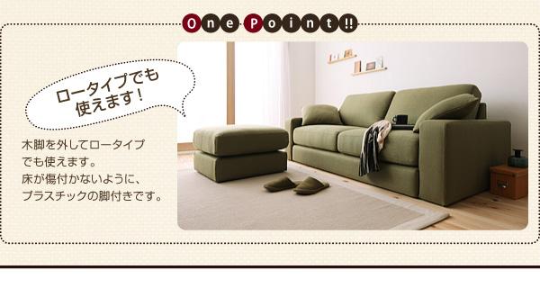 【カバー単品】ソファーカバー 2人掛け用【L...の説明画像19