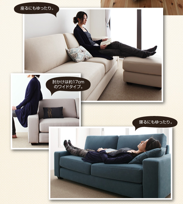 【カバー単品】ソファーカバー 2人掛け用【L...の説明画像23