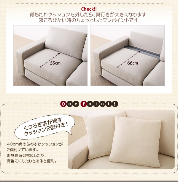 【カバー単品】ソファーカバー 2人掛け用【L...の説明画像24